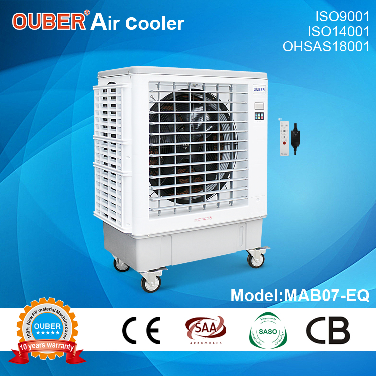 MAB07-EQ  7600 axial mobile type/silence design/3 sides air inlet/ small water tank/ single phase power supply type
