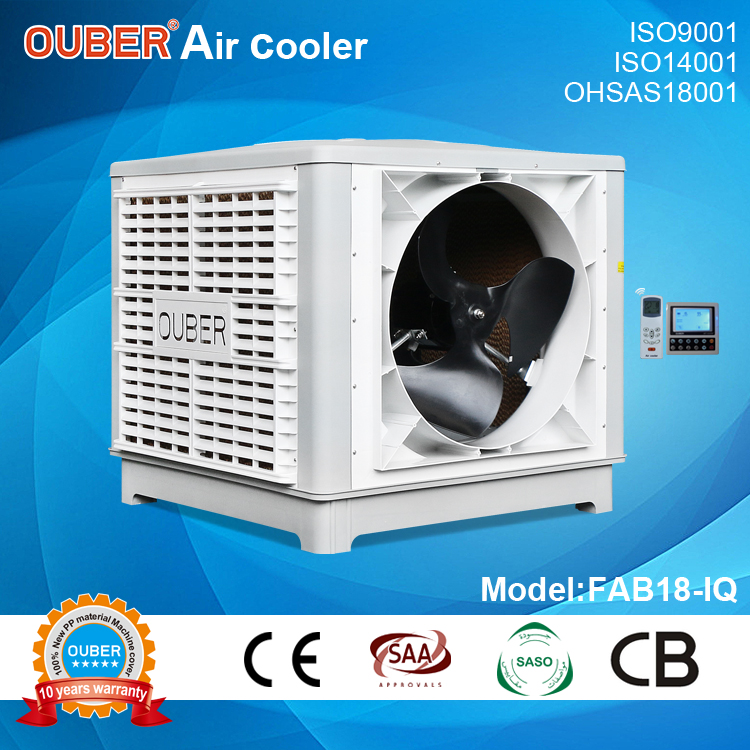 FAB18-IQ 18000 air duct machine/inverter 50 speeds/fixed axial beside air discharge