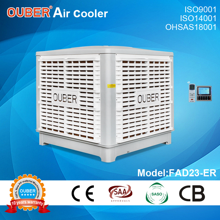 FAD23-ER 23000 air duct machine/inverter single speed/fixed axial down air discharge