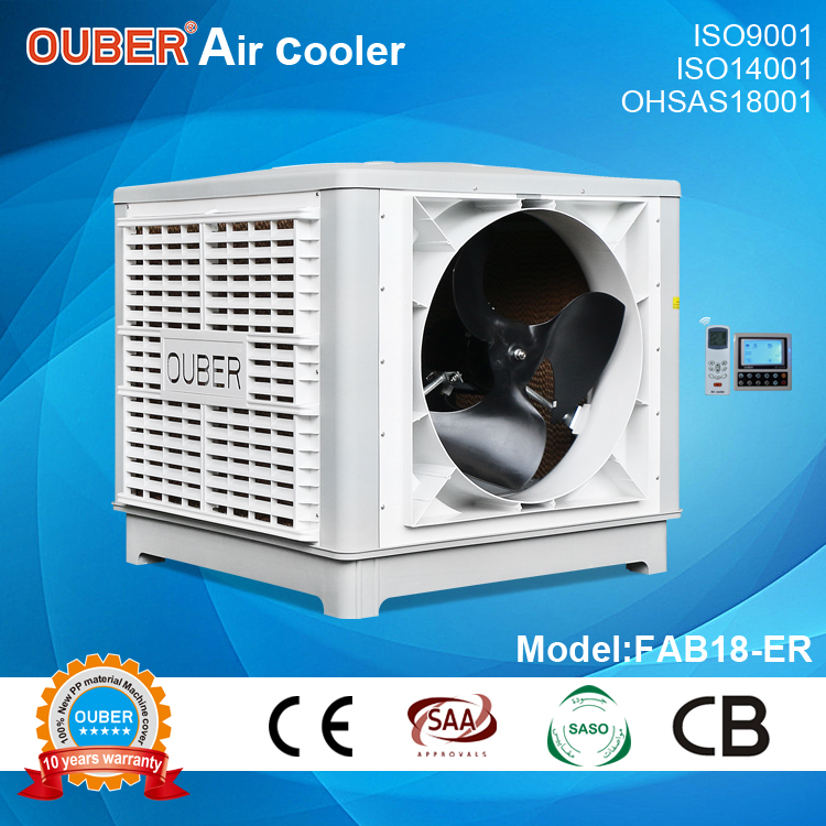FAB18-ER 18000 air duct machine/single speed/fixed axial beside air discharge