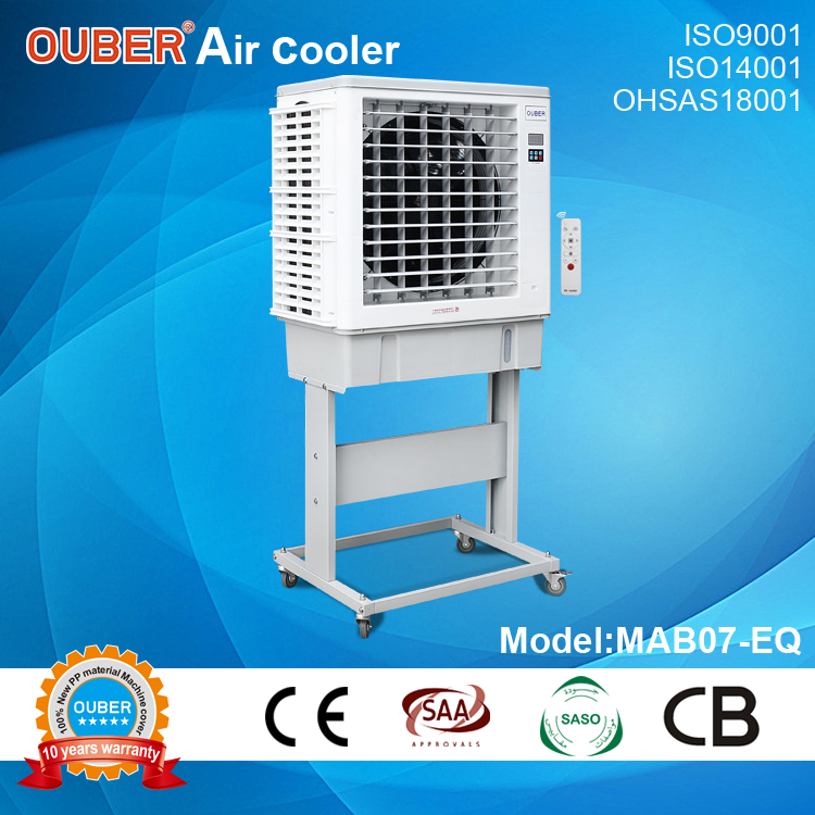 MAB07-EQ 7600axial mobile type/silence design/3 sides air inlet/ Combination support/ single phase power supply type